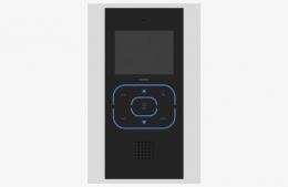 Цветной цифровой монитор Guinaz Tactile Hands-Free
